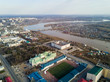 The cultural center of Ufa city. Aerial view