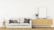 The interior living minimal and work space in condominium