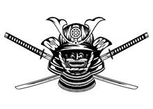 Samurai Helmet And Crossed Katanas