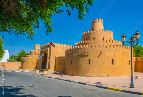 Photo view of the old palace museum in Al Ain, UAE