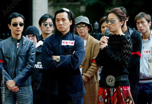 Carina Lau Kidnap Photos