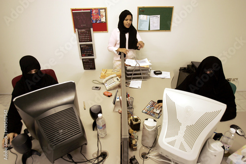 Saudi women work in a website designing company in Jeddah - Buy this