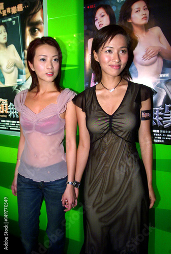HONG KONG ACTRESS TERESA MAK AND GRACE LAM POSES IN HONG