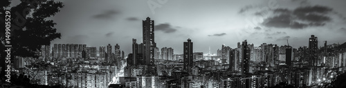 Hong Kong cityscape with B&W color Fototapet