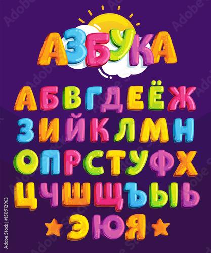 Fotografie, Obraz  Vector cartoon alphabet