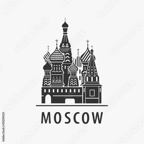 Carta da parati Cathedral Moscow Vector Symbol