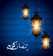 Ramadan Kareem Greetings with Glowing Set of Lanterns or Fanous