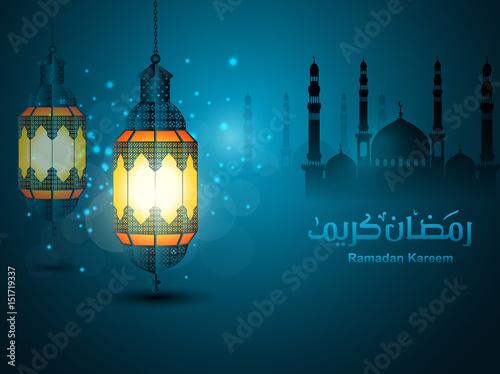 Ramadan Kareem Beautiful Greeting Card With Traditional Arabic Lantern On  Blurred Blue Background.