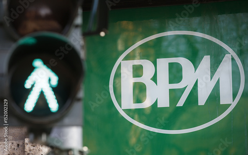 Banca Popolare Di Milano Bpm Logo Is Seen Outside The Bank In