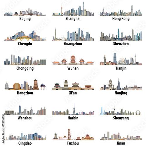 Fotografie, Obraz  chinese largest city skylines isolated on white background