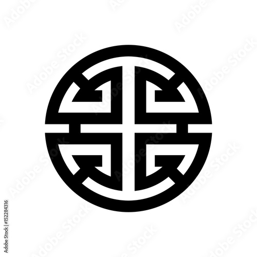 Vector Image Of The Symbol Of Luck And Happiness In Chinese And Feng