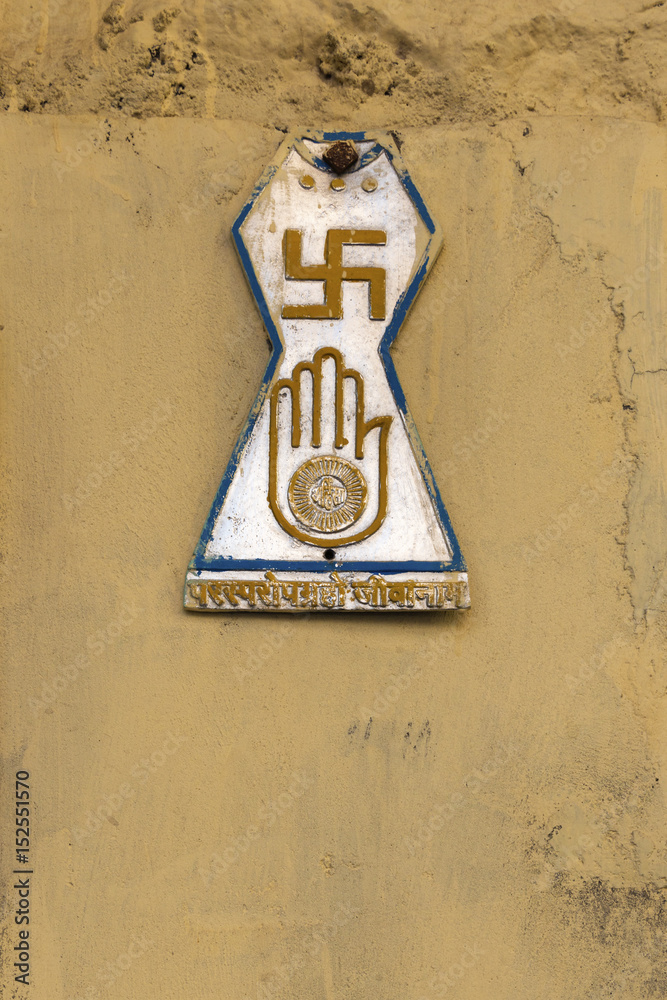 Religious Symbols In Jodhpur India Poster Sold At Europosters