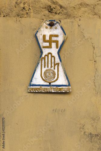 Religious Symbols In Jodhpur India Buy This Stock Photo And