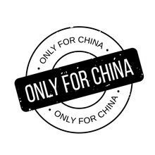 Only For China Rubber Stamp. G...