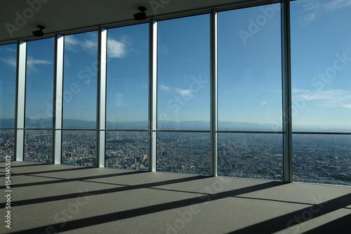 大阪 あべのハルカスの展望台 -Osaka city view Fototapet
