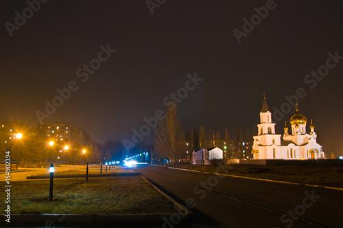 Printed kitchen splashbacks Delhi Night city. Avdeevka, Donetsk region, Ukraine. Streets of Avdeevka, Donbass