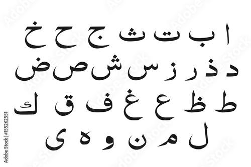 Fotografiet  set of Arabic alphabet  , vector