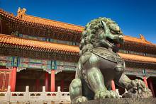 Chinese Guardian Lion
