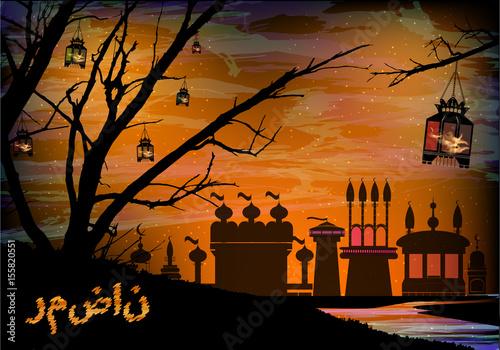 Fototapety, obrazy: Ramadan. A lantern on a tree. Orange background