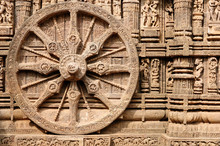 Nice Carved Walls In Sun God T...