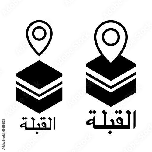 Qibla Location Muslim Shrine Direction For Prayer Vector Isolated