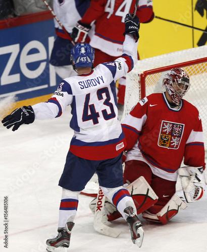 Czech Republic S Goalkeeper Kovar React As Slovakia S Surovy