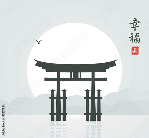 Japanese landscape with torii gate against the backdrop of the mountains and the rising sun. Chinese character Happiness Wall mural