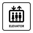 サイン エレベーター