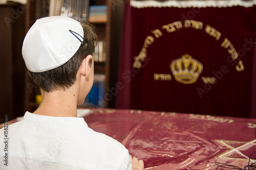 The Bar Mitzvah