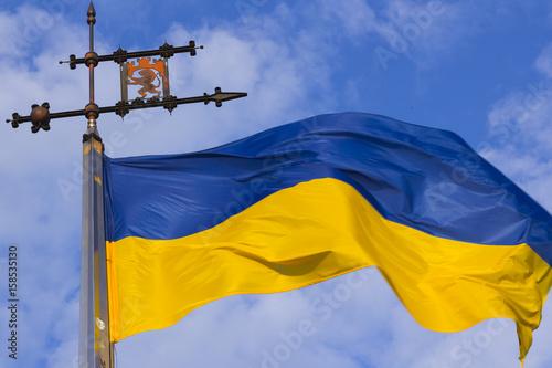 Plakat Ukraina Ukraina przeciw niebieskiemu niebu