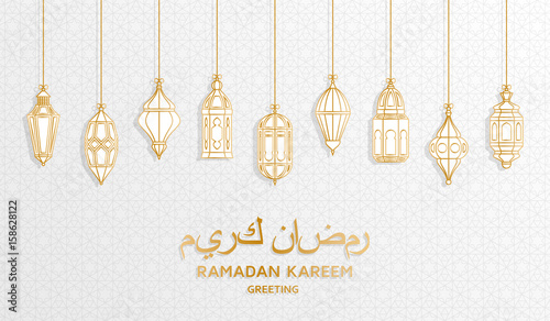 Poster de jardin Oiseaux en cage Ramadan Kareem Background. Islamic Arabic lantern. Translation Ramadan Kareem. Greeting card. Vector illustration