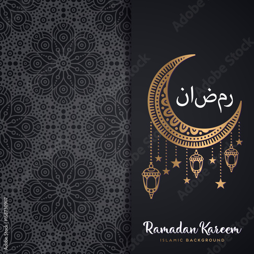 Photo  Vector islamic background