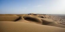 Iran Desert View
