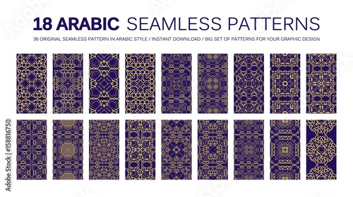 18 Modern line vector traditional arabic pattern Canvas Print