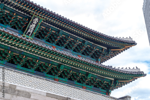 Namdaemun, one of the Eight Gates in the Fortress Wall of Seoul, South Korea Poster