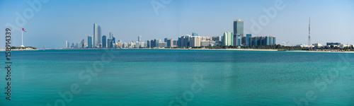 Full Abu Dhabi skyline from Marina viewpoint, UAE United Arab Emirates Tapéta, Fotótapéta
