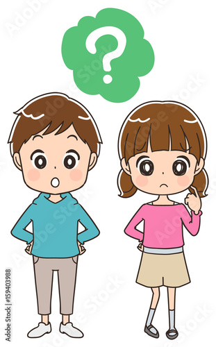 子供のイラスト 疑問 Buy This Stock Vector And Explore Similar