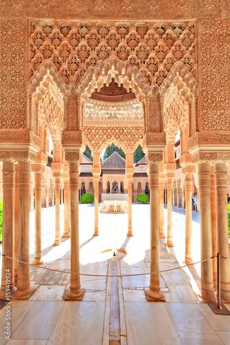 Alhambra, palais des lions, Grenade Canvas Print