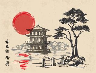 Japanese sketch illustration