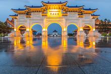 Chiang Kai Shek Memorial Hall,...