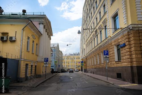 Fotografie, Obraz  Historical center of Moscow