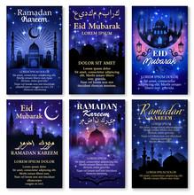 Ramadan Kareem Greeting Poster And Brochure Set