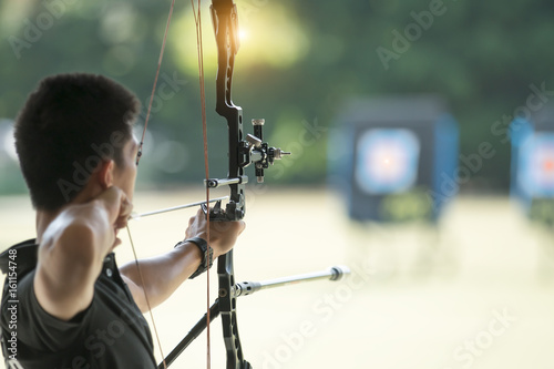 The archery has a goal to win. Canvas Print