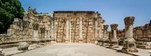 Archaeological Site Capernaum, Sea Of Galilee In Israel