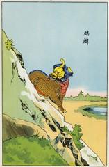 Myth - Mythology - Chinese Unicorn