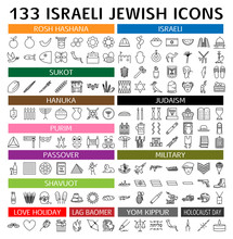 Complete Jewish And Israeli Ic...