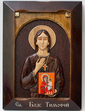 Carved Icon From Wood Handmade. Holy Timothy