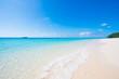 Mai Ton island beautiful beach in Phuket