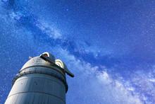 Milky Way Landscape And Observatory