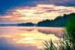 Beautiful lake and sky. Morning colorful landscape.